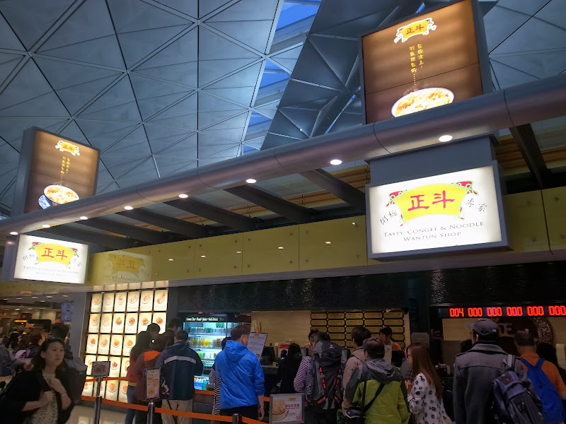 香港-一卡皮箱和一碗雲吞麵 正斗粥麵專家Tasty Congee & Noodle Wantun Shop - 言不及義的流浪癖 - udn部落格