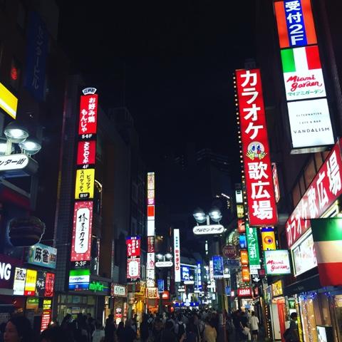Typical Tokyo night scene - Shibuya