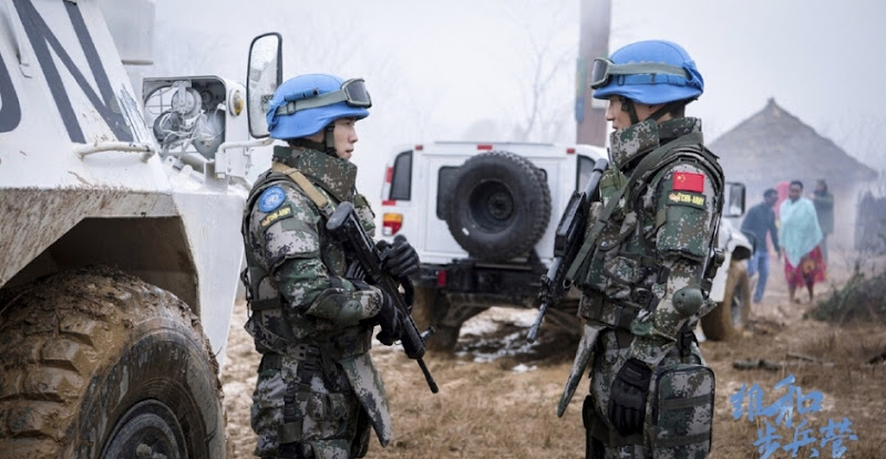 Peacekeeping Infantry Battalion China Drama