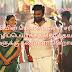 Tamil kavithai | Kanavan manaivi kavithai images