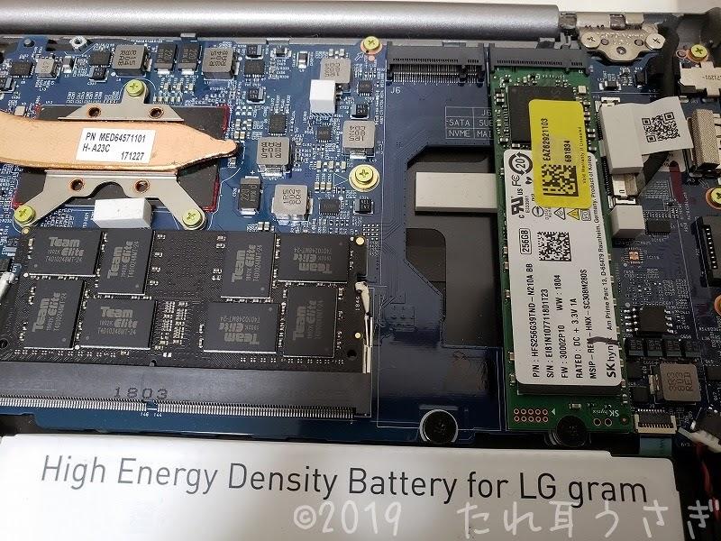 LG gramを簡単に分解する方法 底板面は吸盤で外せる メモリ・SSD増設におすすめ