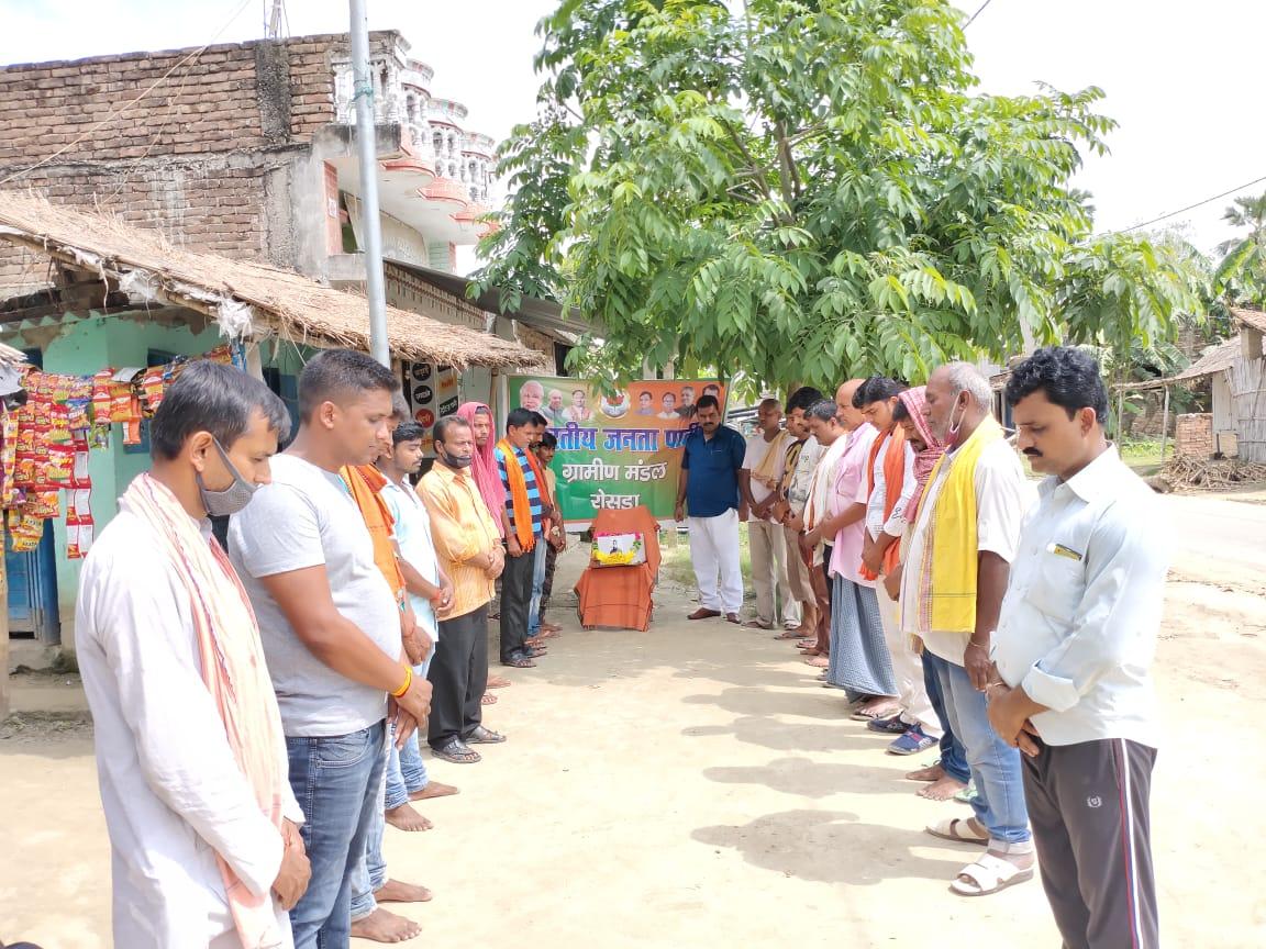 रोसड़ा में बीजेपी ने शहीद जवान को दी श्रद्धांजलि।