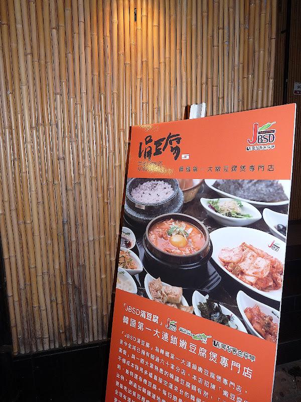 TAIWAN.Taipei,un  dimanche - P1050357.JPG