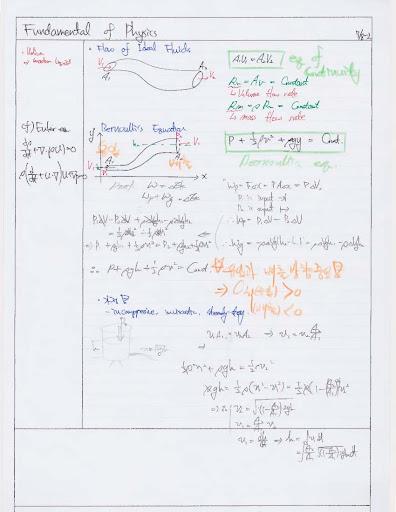 Hogeonys_Notetaking_Fundamental_of_Physics_%2525ED%25258E%252598%2525EC%25259D%2525B4%2525EC%2525A7%252580_17.jpg