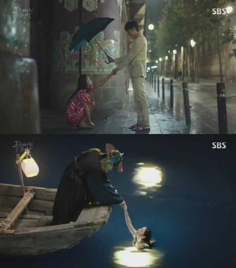 The Legend of the Blue Sea(korean drama )