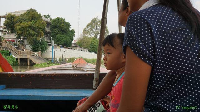 船上的小孩