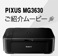 Canon PIXMA  MG3630 Driver ,Canon PIXMA  MG3630 Driver Download Windows 10 Mac 10.11 Linux