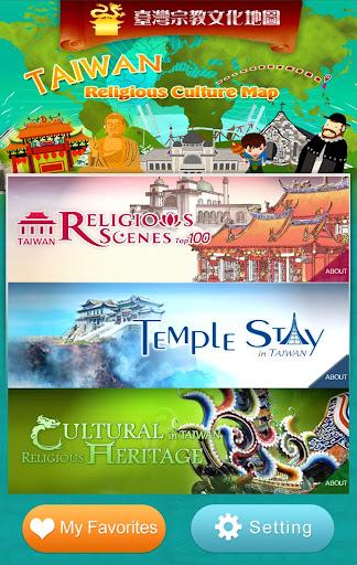 Taiwan Religious Culture Map  screenshots 1