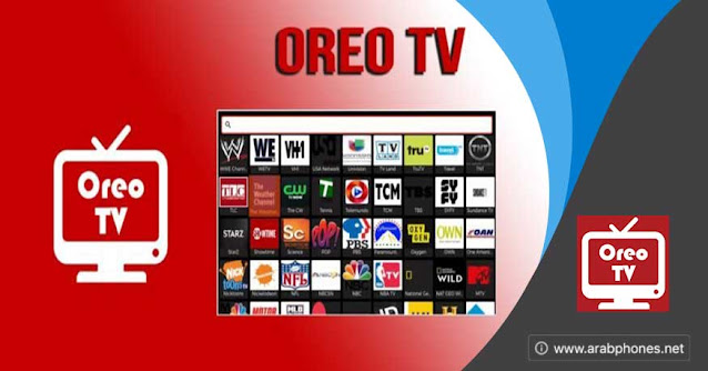 تحميل برنامج أوريو Oreo TV للأندرويد لمشاهدة القنوات والأفلام