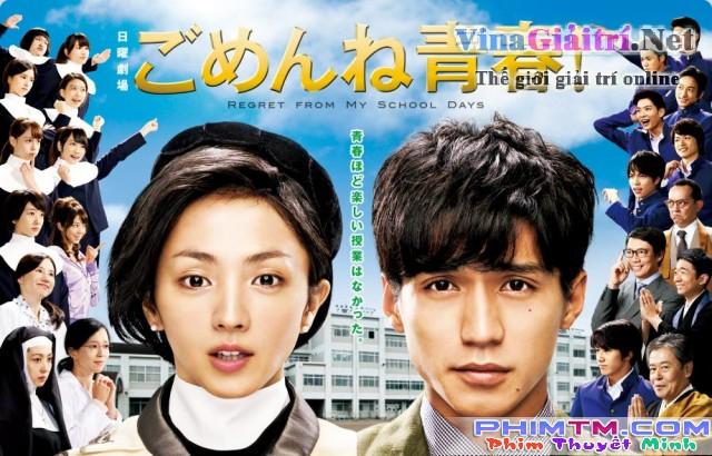 Xem Phim Xin Lỗi Thanh Xuân - Saving My Stupid Youth - phimtm.com - Ảnh 1