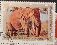 timbre Guinée équatoriale 001