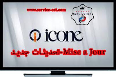 تحديثات جديدلاجهزة  ICONE