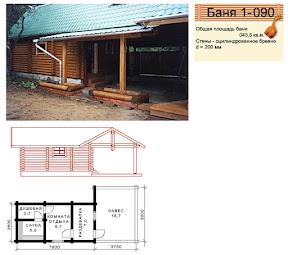 Проект бани 1 - 090