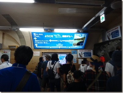 Tateyama_day01_145DSC05449sml