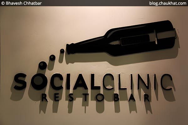 Logo of SocialClinic Restobar at Koregaon Park in Pune