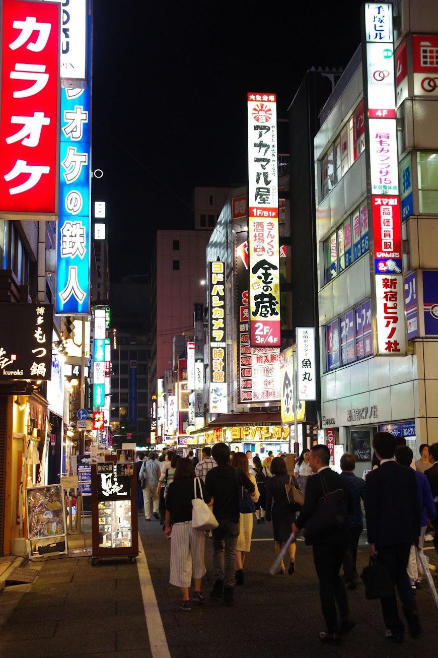tokyo_2016_0133.JPG