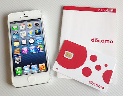 iPhone5とドコモ Xi nanoUIMカード(nanoSIMカード)
