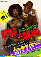 STOP THE DRUG Flyer