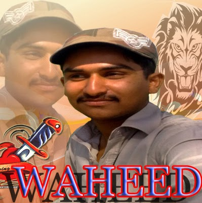 sardar <b>waheed jan</b> baloch - photo