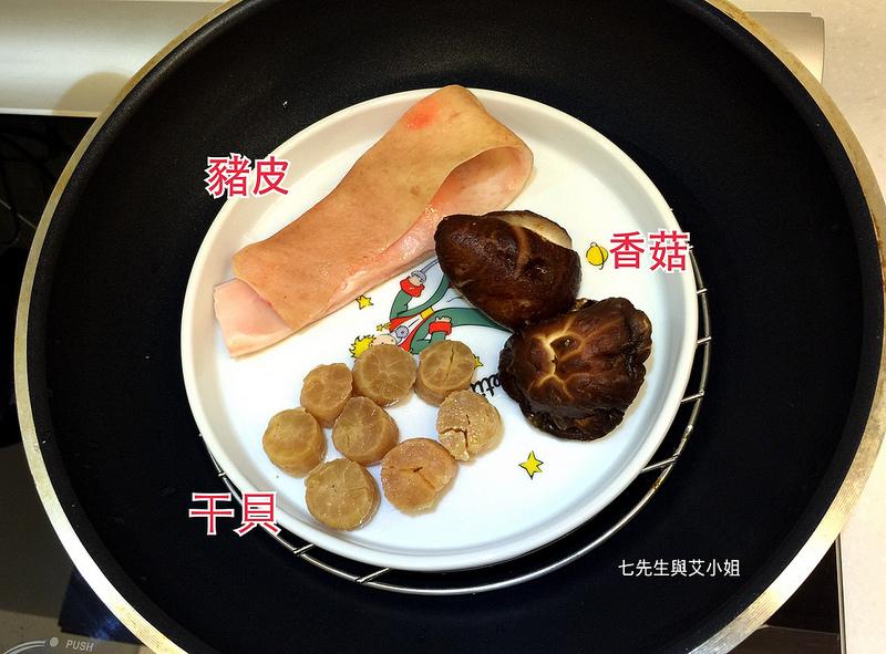 2 如何包水餃 胖嘟嘟水餃做法 食譜