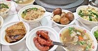 國珍魯肉麵