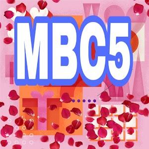 تردد قناة MBC 5 الفضائية الجديد على النايل سات وعرب سات (بدر) 2021