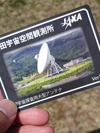 [写真]アンテナカード。はっきりいってダムカードのパクり。