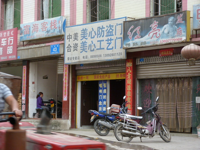 CHINE.SICHUAN.LEI BO,petite ville , escale pour aller à XI CHANG - 1sichuan%2B640.JPG