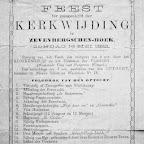 1888_16 Mei_Kerkwijding_BEW.jpg