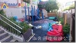 新北市北新國小105年度幼兒園遊戲設施與鋪墊更新採購案