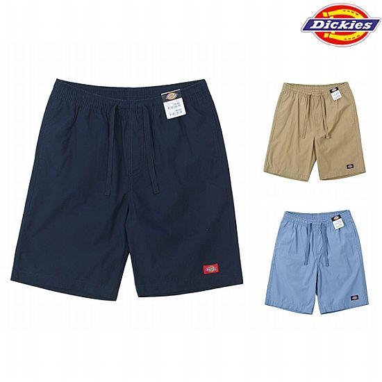 quần short nam đẹp và chất giá tốt