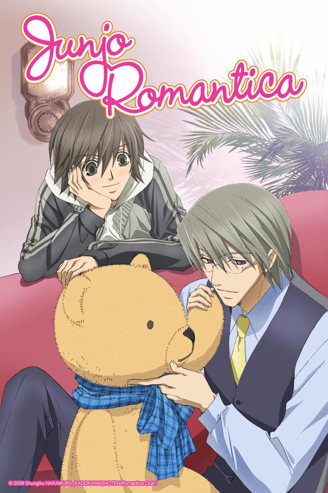 Junjo Romantica