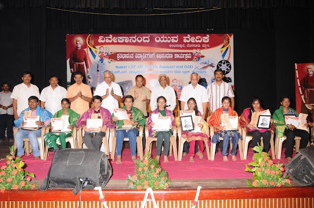 Prathiba Puraskara - 18.JPG