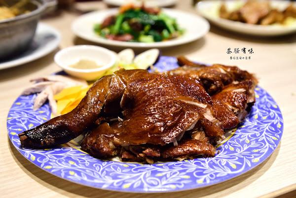食-三重|茶騷有味香港茶餐廳|20年泡沫紅茶老店新開的港式料理|必點招牌脆皮雞 雪菜肉絲炆米粉|捷運三重站港式料理