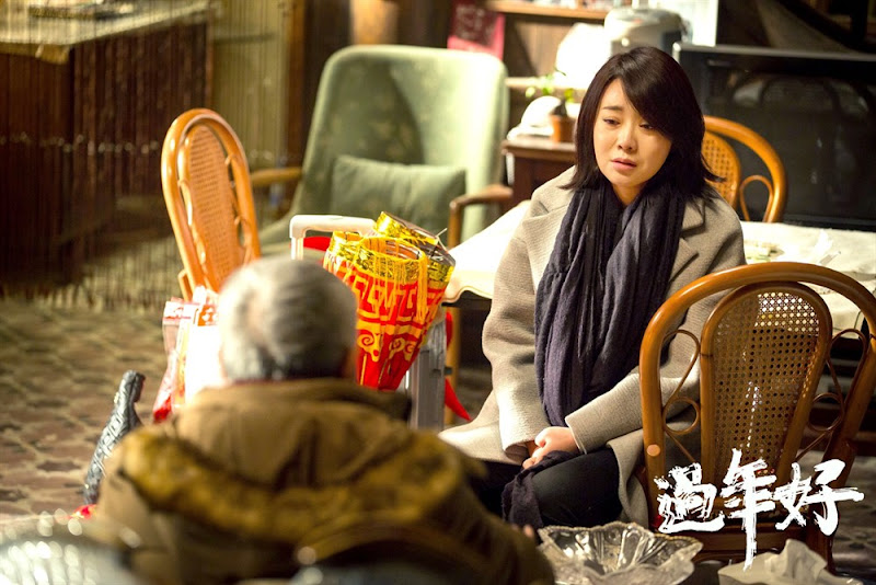The New Year's Eve of Old Lee China Movie