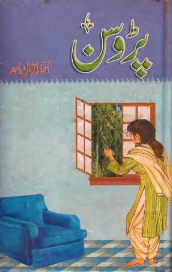 Parosan Complete By Amna Iqbal Ahmed