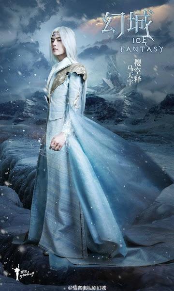 Ice Fantasy - Kỳ Ảo Thành - Vương Quốc Ảo