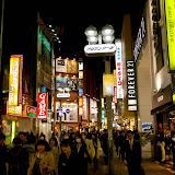 2014 Japan - Dag 3 - janita-SAM_5837.JPG