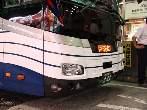 国際興業「しもきた号」 ・843 前面 新宿高速バスBTにて