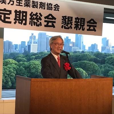 20180515日本漢方生薬製剤協会-02.jpg