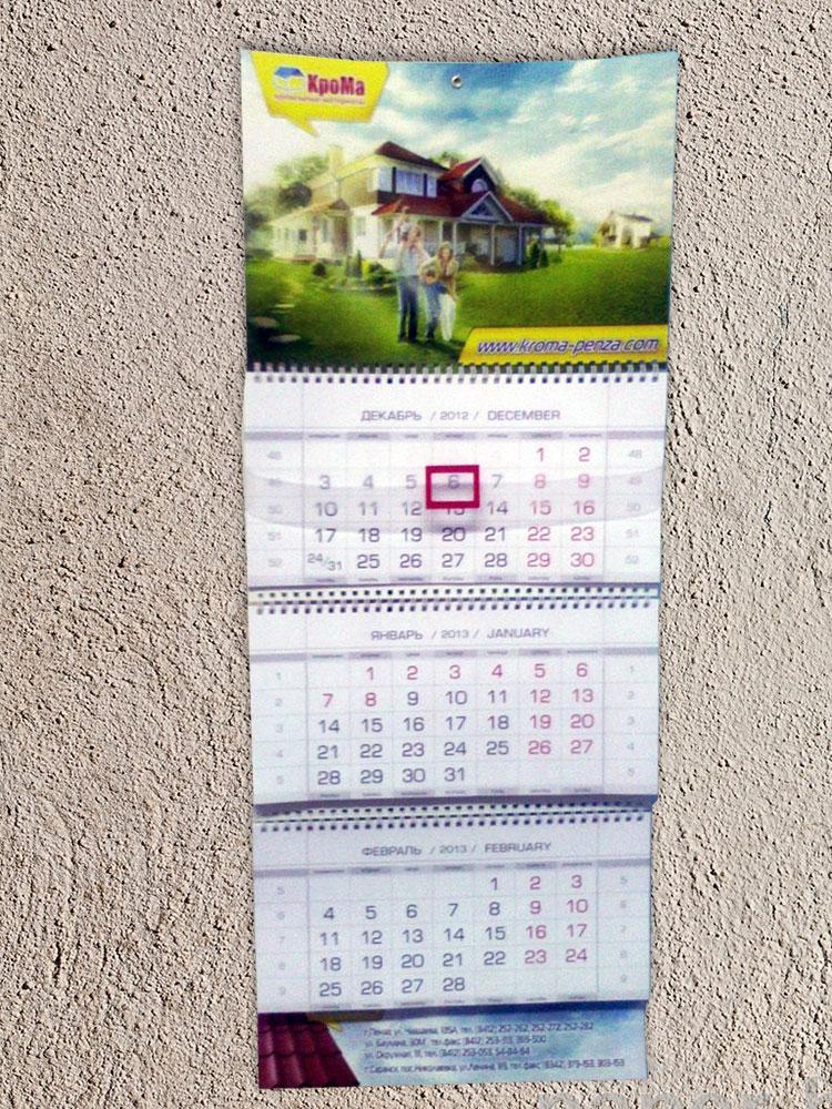 poligraphy_kalendari (7).jpg