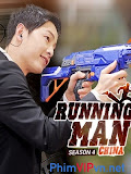 Running Man Trung Quốc - Mùa 4 - Hurry Up Brother Season 4 poster