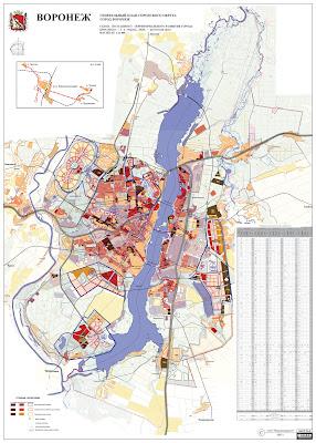 Схема поэтапного территориального развития города