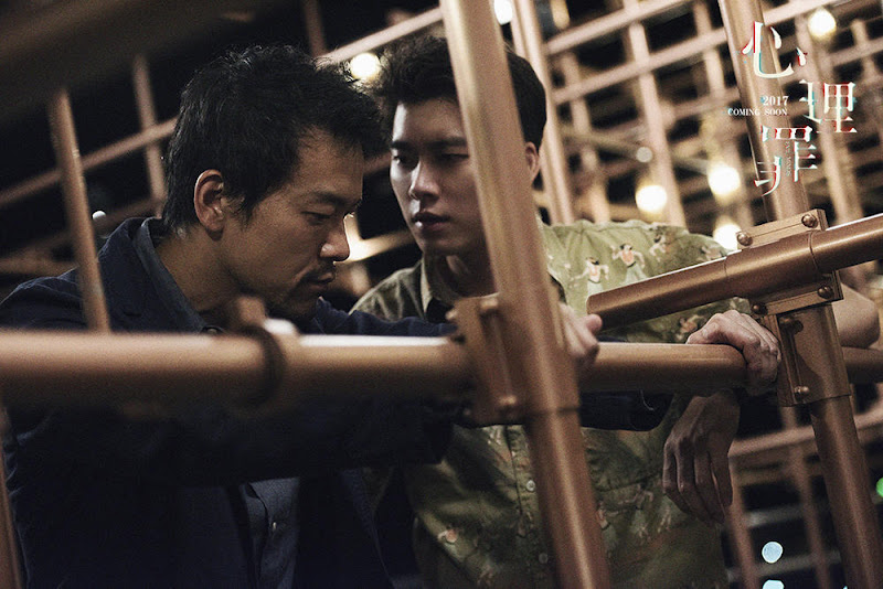 Guilty of Mind China Movie