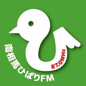 ひばりFM番組ページ