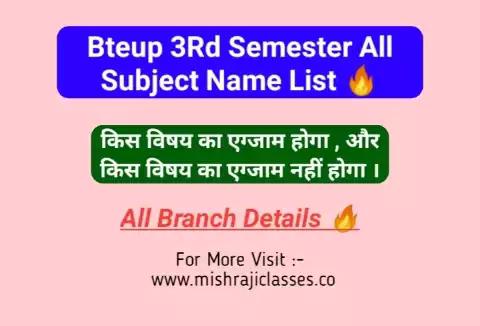 Polytechnic 3rd Semester All Branch Subject Name List