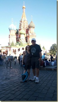 IMG_20180731_we at St. Basil Cathedral