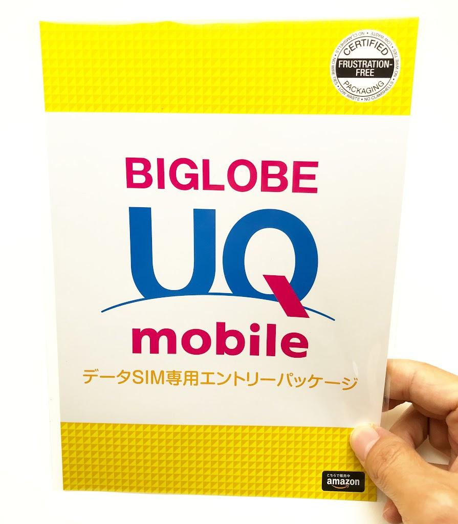 モバイル 乗り換え uq