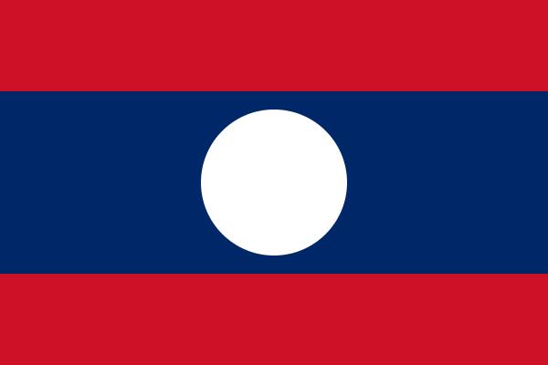 파일:라오스 국기.png