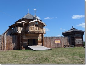 musee archeo porte d'entree remparts Bratsk 1635